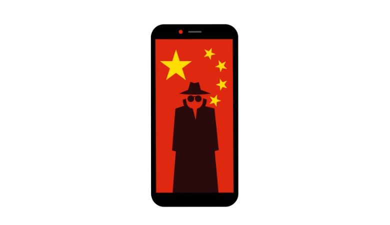 BXAQ spyware china